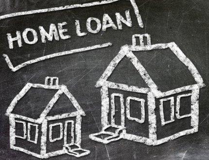 הלוואה לקניית בית