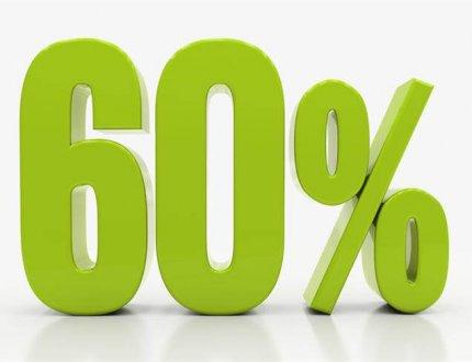 שישים אחוז