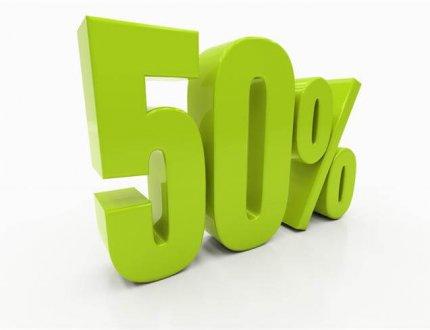 50 אחוז