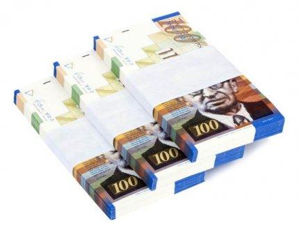 שטרות של 100 שקלים חדשים, החזר כספים במהלך המשכנתא