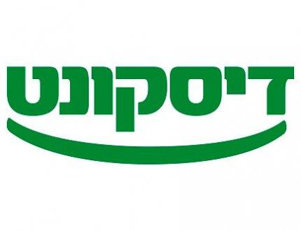 לוגו של בנק דיסקונט משכנתאות