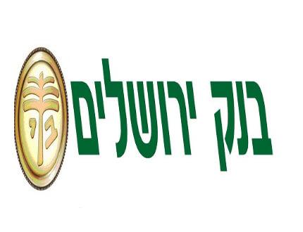 לוגו של בנק ירושלים